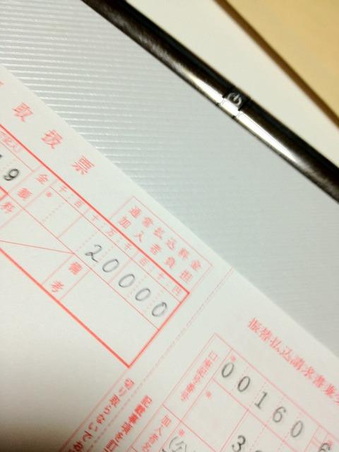 1c321af8.jpg