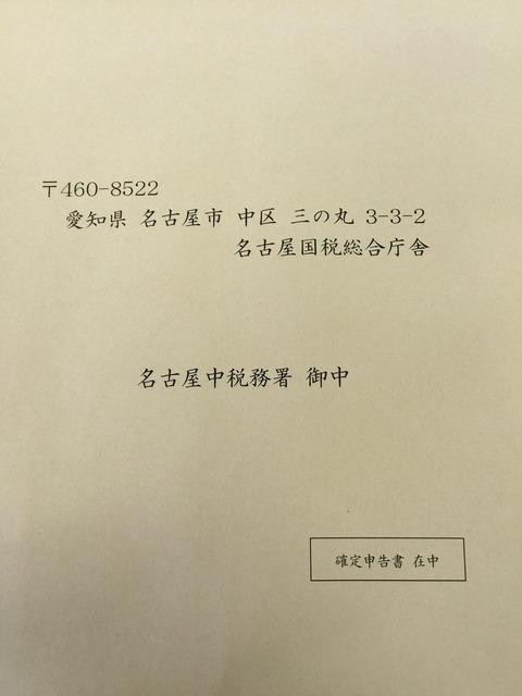 2015-02-19-09-09-25