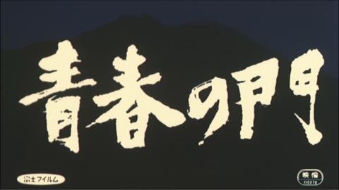 2015-01-03-21-43-49