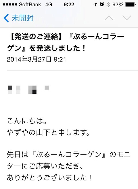 2014-03-27-09-22-45