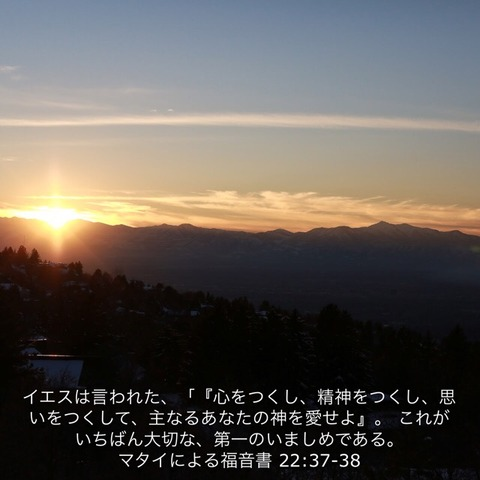 2016-01-04-19-21-43