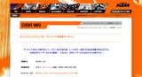 KTM_OGFSTA15-8-23