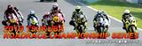 roadrace19_top