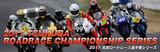 roadrace17_top