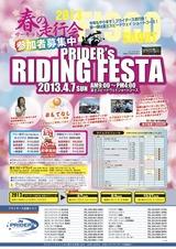 priders_2013_04-1