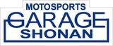 GARAGE-SHONAN_image