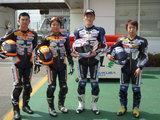 All Japan Road