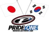 KOREA_JAPAN-Flag