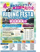 priders_2012_04