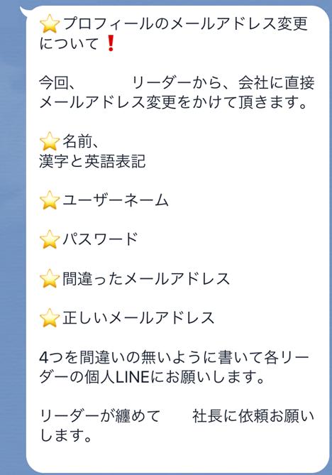 line1104