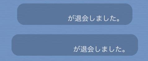 line_group