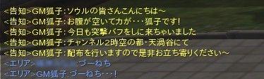 0323_blog03