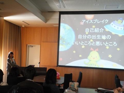 2012 JPCA SRS Kansai 第4回 家庭医療WS 掲載写真 その1
