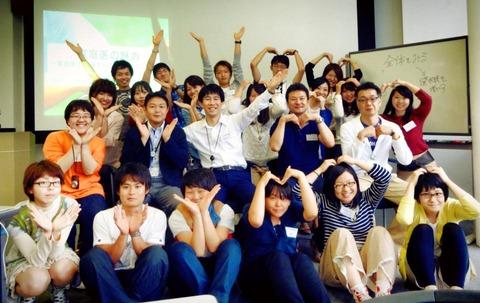 山口大学家庭医療WS2013