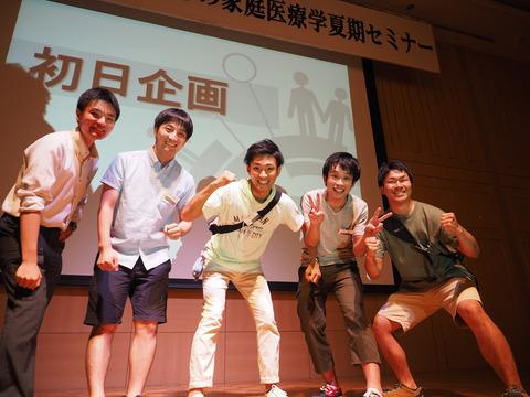 たかと_開会式_初日企画優勝者2