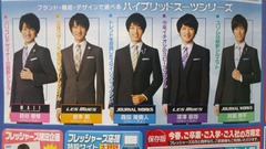 AOKI 広告2