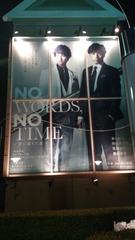 NO WORDS,NO TIME 1