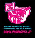 primecuts_bunner2