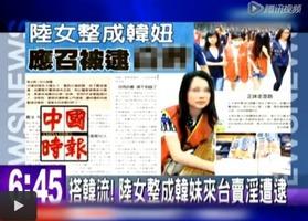 Xinhua_85522_1