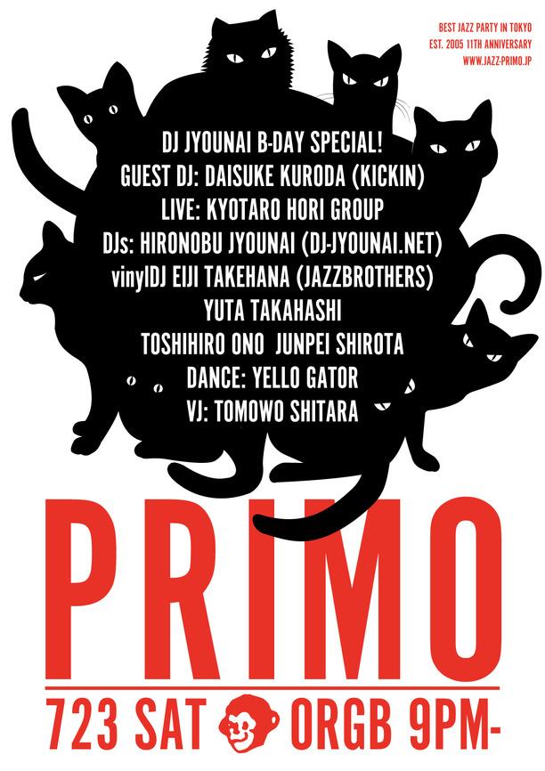 0723_PRIMO_WEB1200
