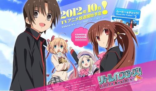 anime-lbtop