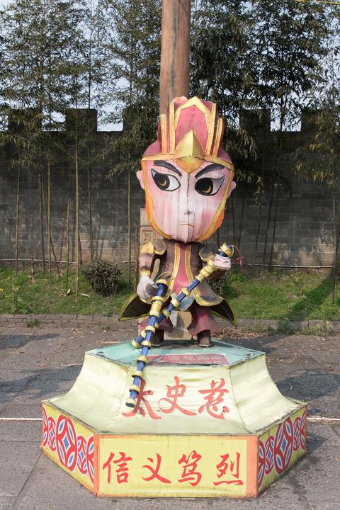 Wuhan-blog-1379
