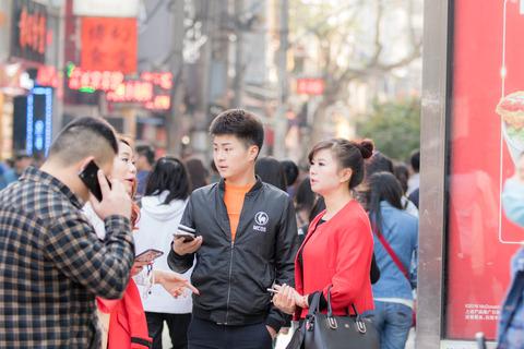 Wuhan-blog-1883