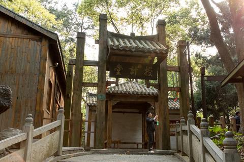 Wuhan-blog-1440