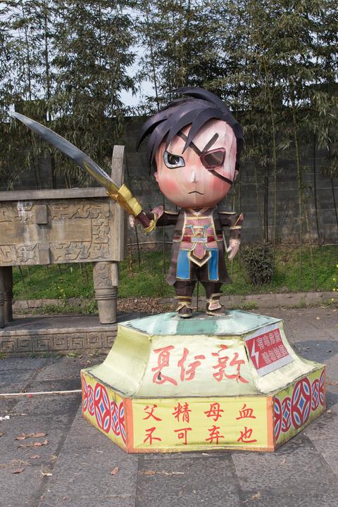 Wuhan-blog-1375