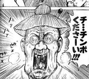 【プリケツ嬢 ~その8~】You are a monster.