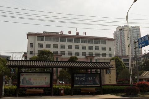 Wuhan-blog-1294