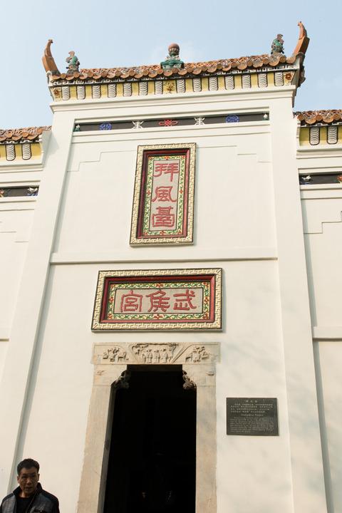 Wuhan-blog-1481