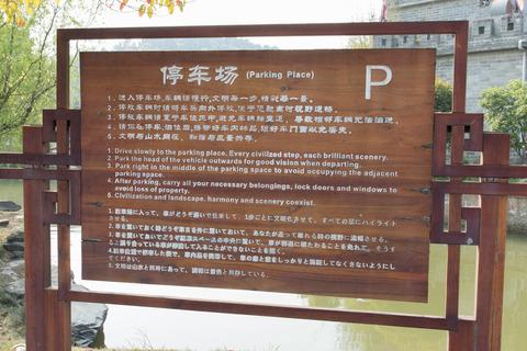 Wuhan-blog-1363
