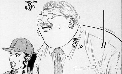 【マカオ】 サウナ(G)の衝撃 - その7