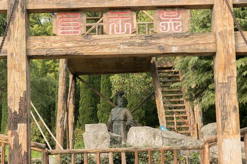Wuhan-blog-1459