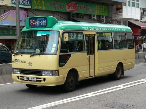 070118_Public-Transport_GMB-4C_Toyota-Coaster