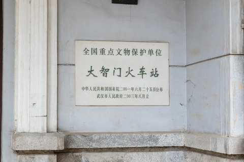 Wuhan-blog-1687