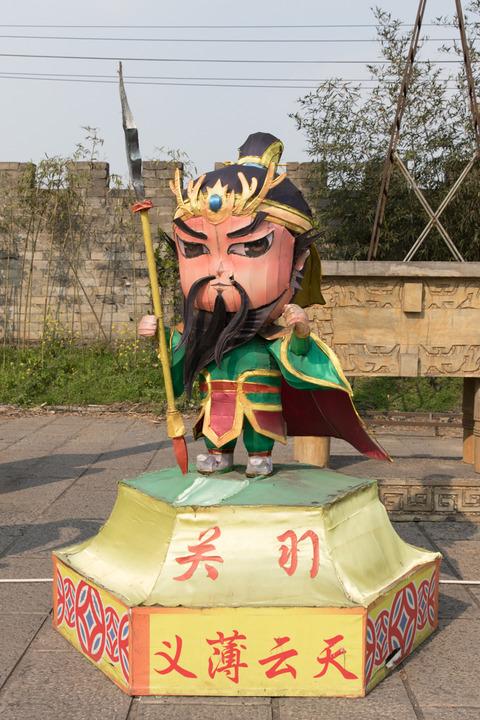 Wuhan-blog-1394