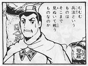 【プリケツ嬢 ~その2~】プリプリとの遭遇