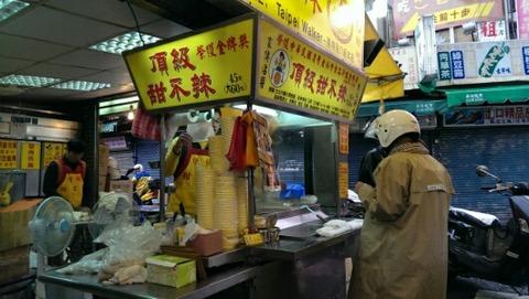 【プチ・エロン祭り in 大阪−その⑤】どうしようもない台湾裏風俗