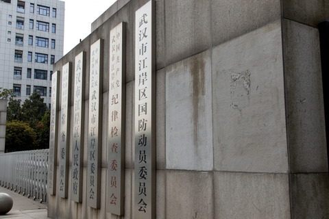 Wuhan-blog-1827
