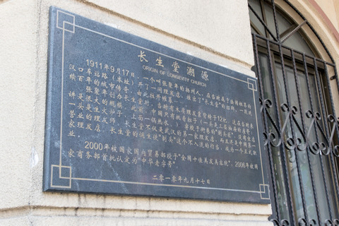 Wuhan-blog-1714