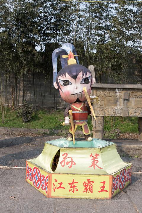 Wuhan-blog-1377