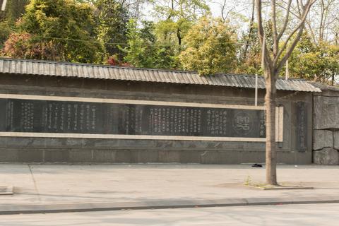 Wuhan-blog-1347