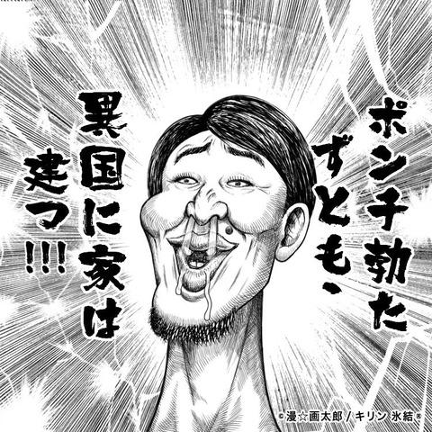 ノビさん1