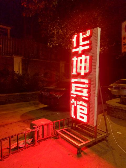 Wuhan-blog-10093