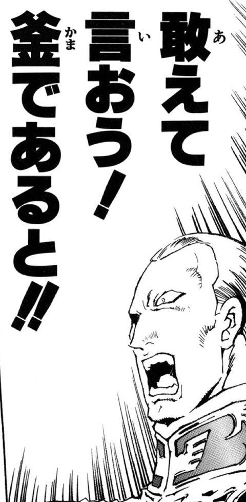 【マカオ】 サウナ(G)の衝撃 - その3