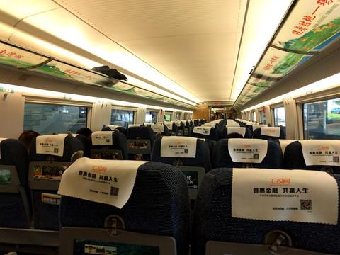 Wuhan-blog-10057