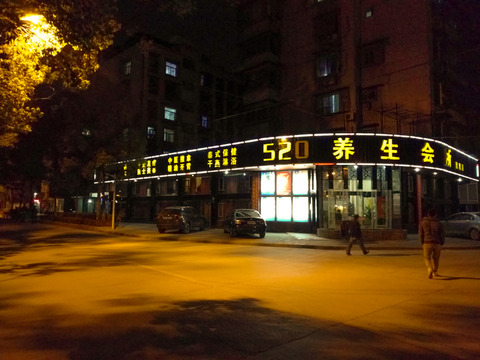 Wuhan-blog-10026