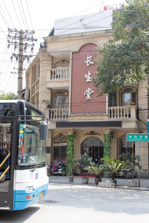 Wuhan-blog-1711